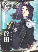 Ship Card Tatsuta.png