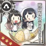 Combat Ration (Special Onigiri)