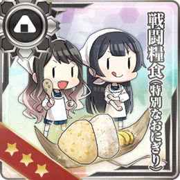 Equipment Card Combat Ration (Special Onigiri).png