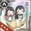 Equipment Card Combat Ration (Special Onigiri).png