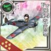Equipment Card Fw 190 A-5 Kai (Skilled).png