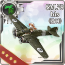 SM.79 bis (Skilled)