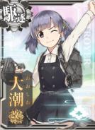 Ooshio Kai Ni
