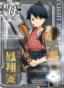 Ship Card Houshou Kai Damaged.png