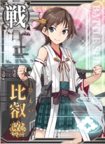 Ship Card Hiei Kai Ni.png
