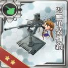 25mm Single Autocannon Mount