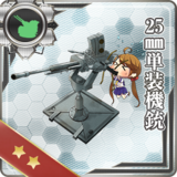 25mm Single Autocannon Mount
