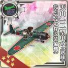 Tenzan Model 12A Kai (Skilled w/ Type 6 Airborne Radar Kai)