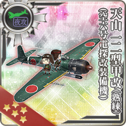 Equipment Card Tenzan Model 12A Kai (Skilled w Type 6 Airborne Radar Kai).png