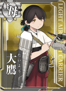 Taiyou Card