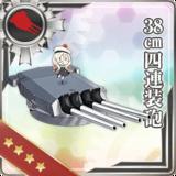 38cm Quadruple Gun Mount