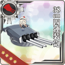 Equipment Card 38cm Quadruple Gun Mount.png