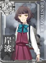 Ship Card Kishinami.png