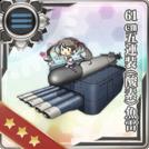 61cm Quintuple (Oxygen) Torpedo Mount