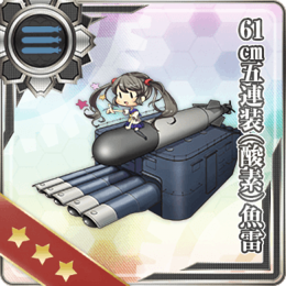 Equipment Card 61cm Quintuple (Oxygen) Torpedo Mount.png
