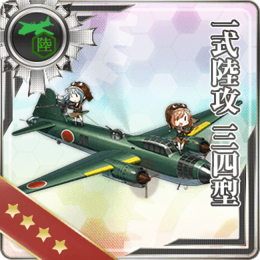 Equipment Card Type 1 Land-based Attack Aircraft Model 34.png