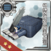 Equipment Card 61cm Quadruple (Oxygen) Torpedo Mount.png