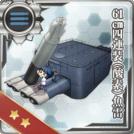 61cm Quadruple (Oxygen) Torpedo Mount