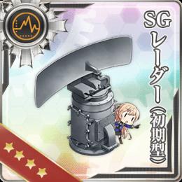 Equipment Card SG Radar (Initial Model).png