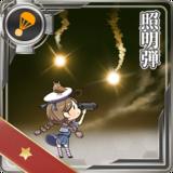 Star Shell