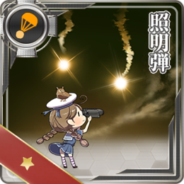 Equipment Card Star Shell.png