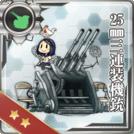 25mm Triple Autocannon Mount