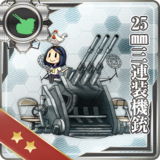 25mm Triple Autocannon Mount