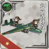 Type 96 Land-based Attack Aircraft