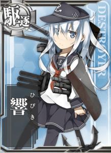Ship Card Hibiki.png