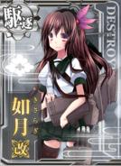Kisaragi Kai