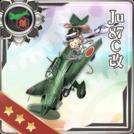 Ju 87C Kai