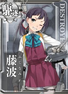 Ship Card Fujinami.png