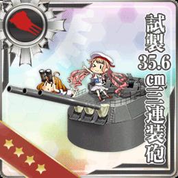 Equipment Card Prototype 35.6cm Triple Gun Mount.png