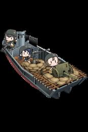 Equipment Full Armed Daihatsu.png