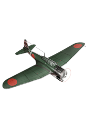 Equipment Item Type 97 Torpedo Bomber (Murata Squadron).png