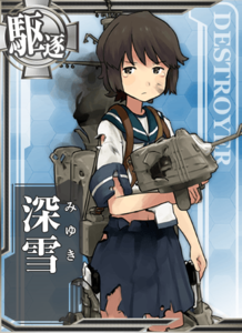 Miyuki Damaged Card