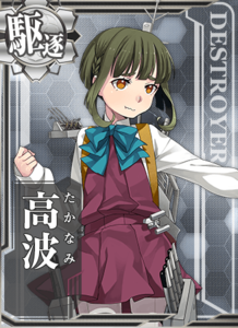 Takanami Card