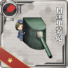 Equipment Card 14cm Single Gun Mount.png