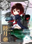 Mutsuki Kai Ni