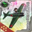 Type_0_Fighter_Model_32_(Tainan_Air_Group)