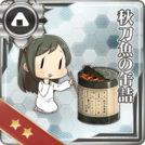 Canned Saury