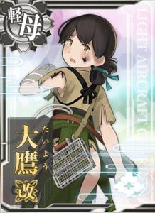 Taiyou Kai Damaged Card