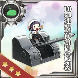 Equipment Card 10cm Twin High-angle Gun Mount (Carriage).png