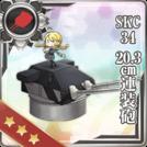 SKC34 20.3cm Twin Gun Mount