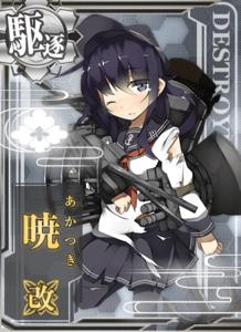 Akatsuki Kai Damaged Card