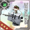 Equipment Card 3.7cm FlaK M42.png