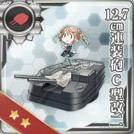12.7cm Twin Gun Mount Model C Kai 2