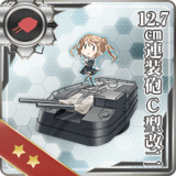 12.7cm Twin Gun Mount Model C Kai 2