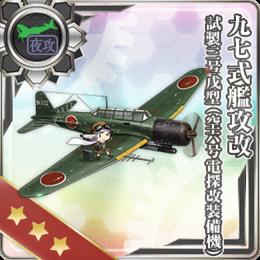 Equipment Card Prototype Type 97 Torpedo Bomber Kai No. 3 Model E (w Type 6 Airborne Radar Kai).png