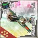 Tenzan Model 12 (Tomonaga Squadron)